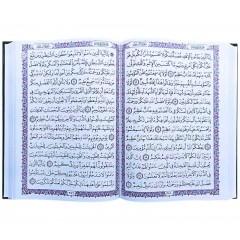 Книга Коран (мусхаф) на арабском Quran 17*12 см