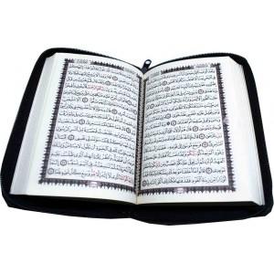 Коран (мусхаф) на змейке 14*9 см