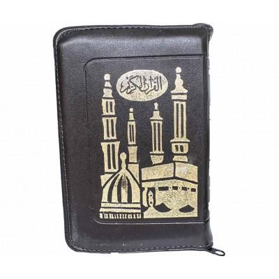 Коран (мусхаф) на змейке 13*9 см