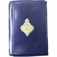 Книга Коран (мусхаф) на змейке Quran 22*15 см