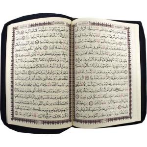 Коран (мусхаф) на змейке 22*15 см