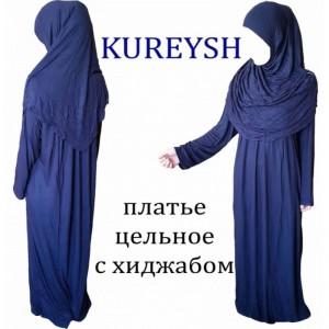 Платье для намаза Kureysh