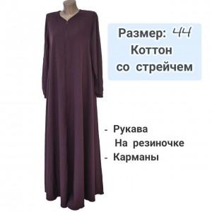 Платье Коттон со стрейчем бордовое