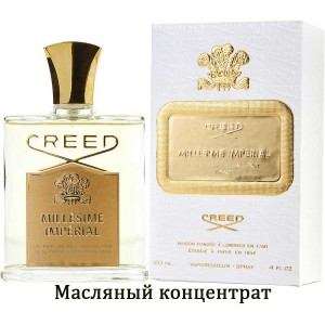 53. Creed Millesime Imperial