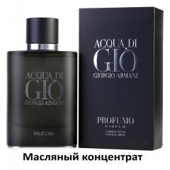 85.1. Giorgio Armani Aqua di Gio 1 мл
