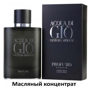 85.1. Giorgio Armani Aqua di Gio