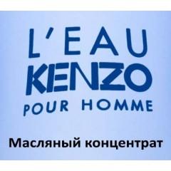 107.1. Kenzo L'Eau Pour Homme