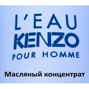 107.1. Kenzo L'Eau Pour Homme 1 мл