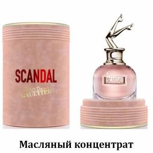 223. JPG Scandal