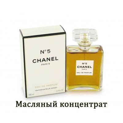 41.1. Chanel № 5