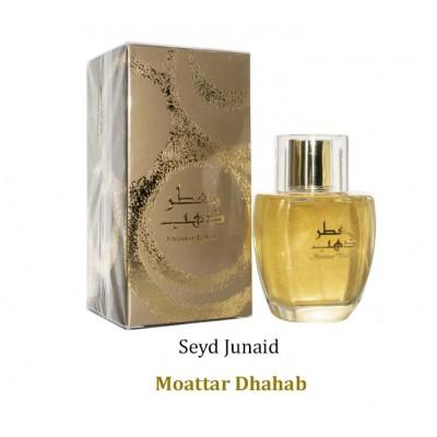 Syed Junaid Moattar Dhahab / Моаттар Захаб Gold Распив