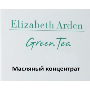 60.1. Elizabeth Arden Green Tea