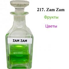 217. Zam Zam