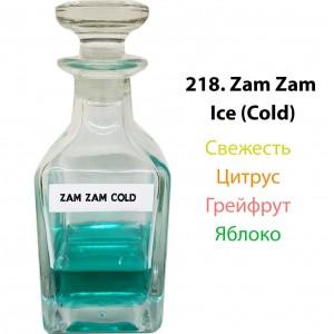 218. Zam Zam Ice (Cold)