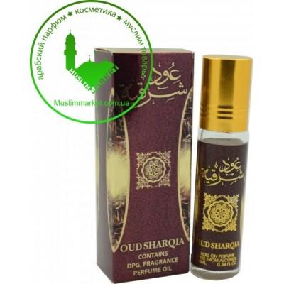Арабские масляные духи Ard Al Zaafaran Oud Sharqia 10 мл 100440