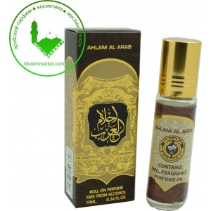 Ahlam al Arab 10 ml