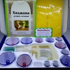 Аппарат для кровопускания(хиджамы)Jinkang 12 банок