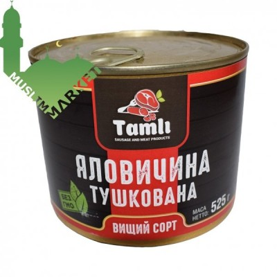 Говажья тушенка 525 гр