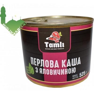 Перловая каша с говядиной 525 гр
