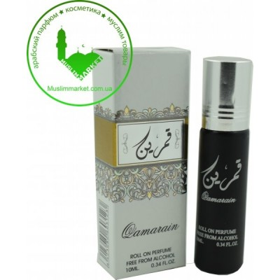 Арабские масляные духи Ard Al Zaafaran Qamarain 10 мл 102082