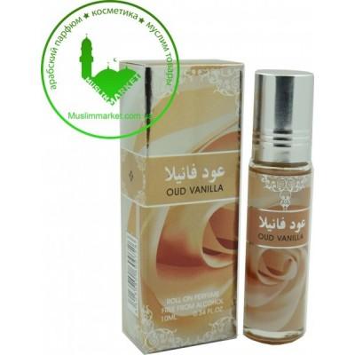 Арабские масляные духи Ard Al Zaafaran Oud Vanila 10 мл 102083