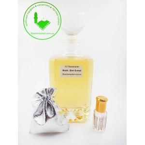 Mukhallath Bint Somal. 1 ml