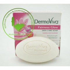 Мыло отбеливающее Vatika Dermoviva 75 г