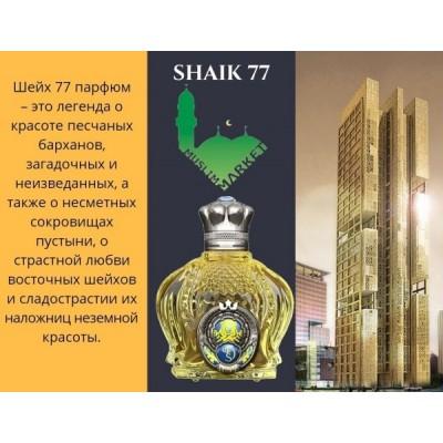 170.1. Shaik 77