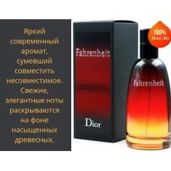 46. Christian Dior Fahrenheit