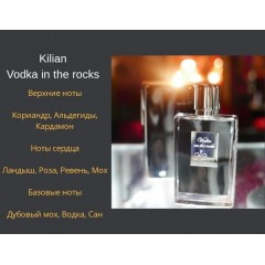 122. Kilian Vodka on the Rocks