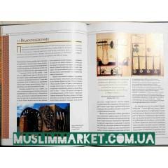 1001 изобретение. Наследие мусульманской цивилизации