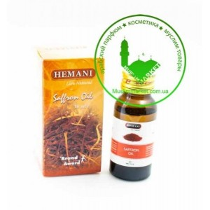 Масло Шафрана Saffron oil Hemani 30 мл