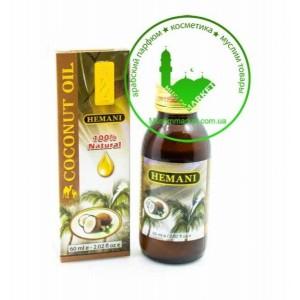 Масло Кокоса Coconut oil Hemani 60 мл