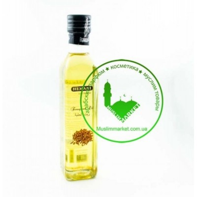 Масло Хильбы Fenugreek oil Hemani 250 мл