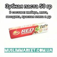 Зубная паста Red Dabur 50 мл
