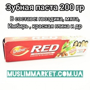 Зубная паста Red Dabur 200 мл