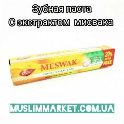 Зубная паста Meswak Dabur 50 гр