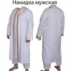 Накидка (халат) мужская с золотистыми краями