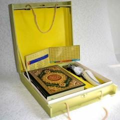 Ручка читающая Коран