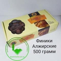 Финики Алжирские 500 грамм