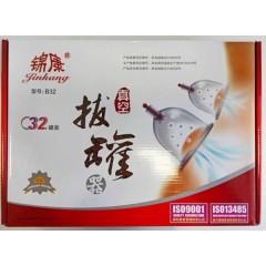Аппарат для кровопускания(хиджамы)Jinkang 32 банки