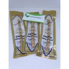 Сивак (палочка для зубов) Al Falah