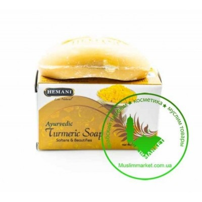 Мыло с куркумой Hemani 75 гр