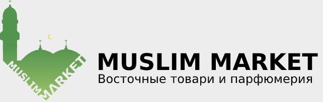 Muslim Market  - магазин восточных товаров